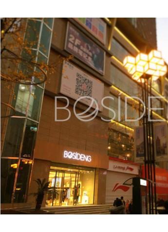 波司登门店形象全新升级,西南最大旗舰店于重庆开业,羽绒服专家登场