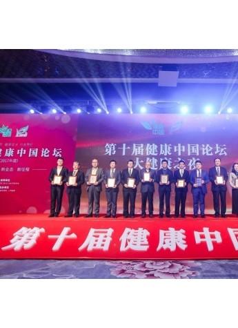 赛德阳光口腔荣获健康中国2017年度卓越品牌企业大奖