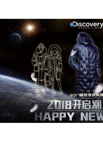 2018年Discovery新升级,尽显品牌战略格局!
