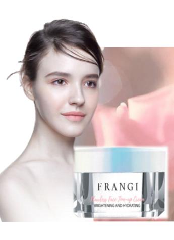 消费升级下,Frangi芙蓉肌如何让九零后愉快的变迷妹