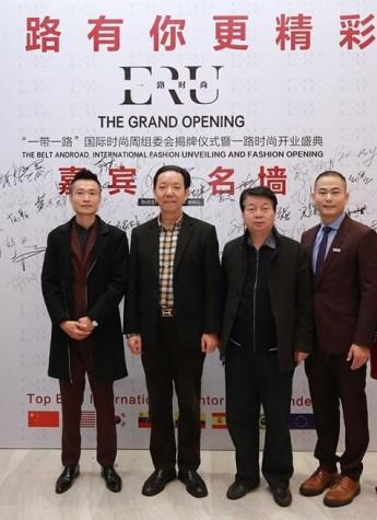 一路时尚开业盛典众多重要领导出席,圆满成功