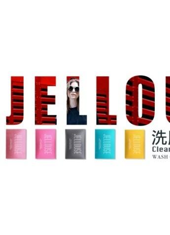 爱成集团董事长朱强带领杰洛仕洁面丝颠覆护肤领域