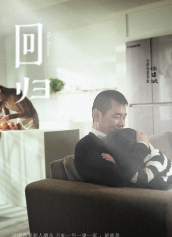 陈建斌年度巨献演绎卡萨帝人生