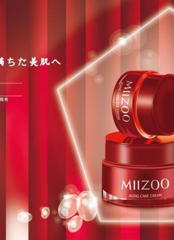 5D抗老化 耀启年轻肌 MIIZOO米佐新颜抗皱系列全新上市