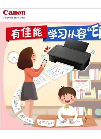 选对打印机,孩子更自信,父母更从容