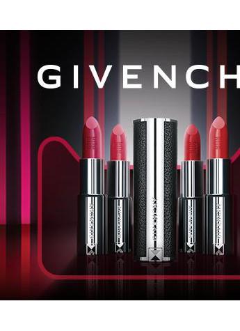 高端美妝品牌紀梵希入駐天貓超級品牌日 破局新零售下的品牌升級
