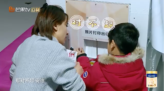 """""""别人家孩子""""安迪独立能力惊人,""""黄圣依向安迪道歉""""登顶热搜"""