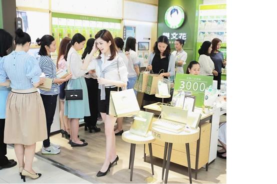 美妆大咖小茂:以樊文花为代表的面部护理连锁店,是2018年护肤新主流