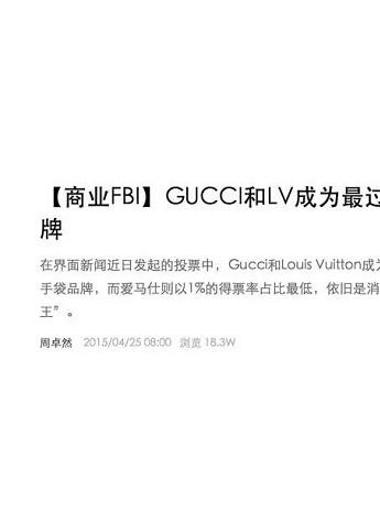 年輕化的Gucci與潮牌的碰撞,快來pick HSPM