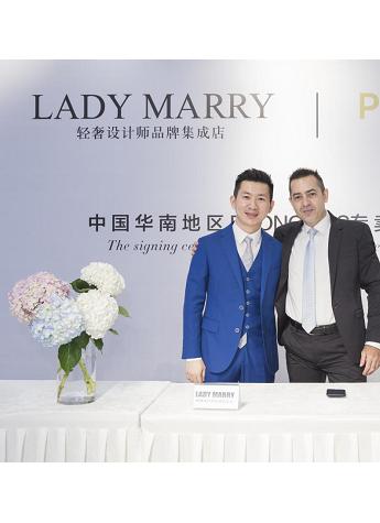 PRONOVIAS专卖店,正式登陆深圳LADY MARRY啦