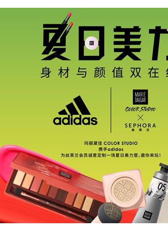 COLOR STUDIO × adidas丨在夏练国度颠覆界限,你敢试吗?