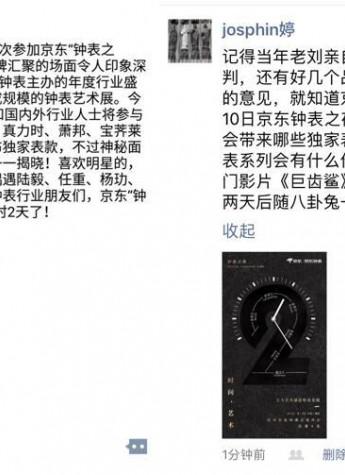 这些入围瑞士日内瓦高级钟表大赏的当季热门表款将亮相北京!