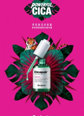 蒂佳婷Cicapair修复新生系列产品 赋予敏感肌肤保护屏障