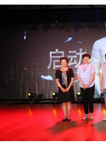 红豆X京东公益众筹项目启动 京东首个服饰类无界零售店即将上线