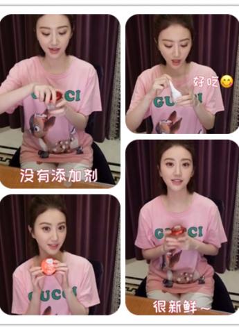 明星景甜社交平台分享推荐小仙炖鲜炖燕窝,最近这个燕窝有点火