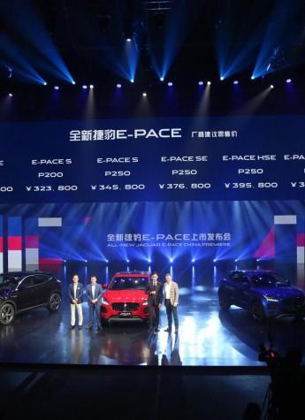 捷豹X天猫超级品牌日 玩转汽车线上营销新打法