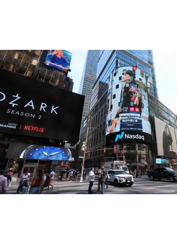 繼李寧潮爆紐約時裝周后,下一個飛速崛起的國潮品牌是?