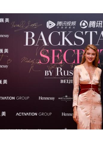 维密超模助阵罗素·詹姆斯北京摄影展开幕活动