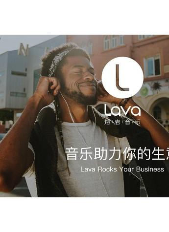 无处不音乐,Lava店铺音乐征服全球热门大牌