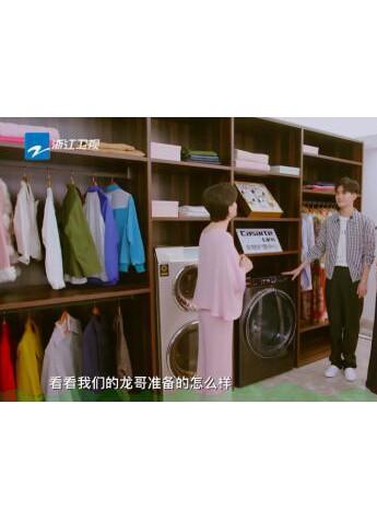 升级6大生活场景 卡萨帝《你好!生活家》第二季首播
