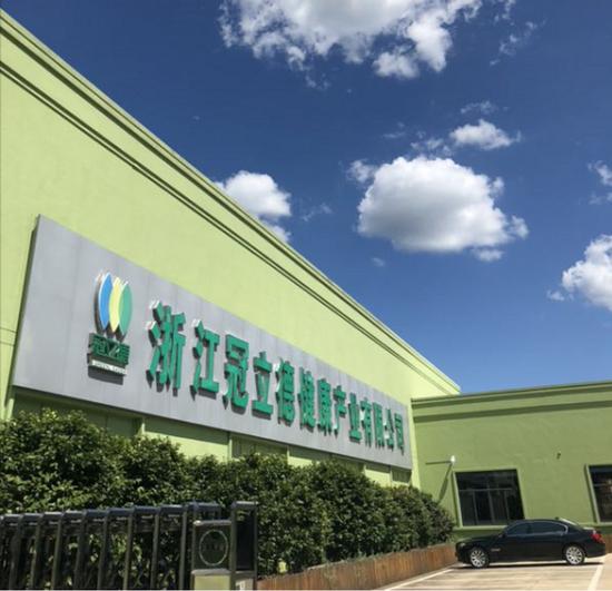 冠立德投资新建5000吨亚洲最大香榧假种皮超大型冷库,助力圣榧欧品牌规模化发展