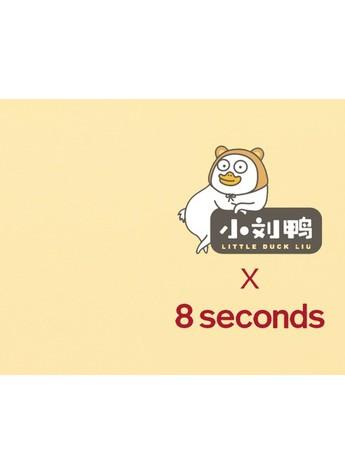 把网红表情包小刘鸭穿上身是什么体验?8seconds告诉你!