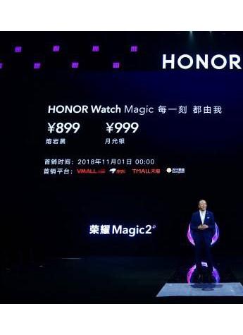 集數項創新技術于一身,穿戴行業革命性產品榮耀手表正式發布,899元起