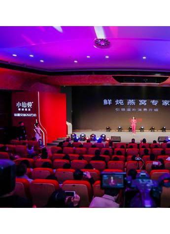 演员陈数出席小仙炖发布会,恭贺小仙炖鲜炖燕窝销量突破260万份