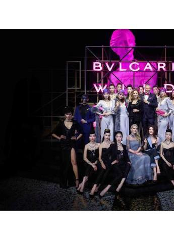 BVLGARI宝格丽Wild Pop高级珠宝系列璀璨亮相北京