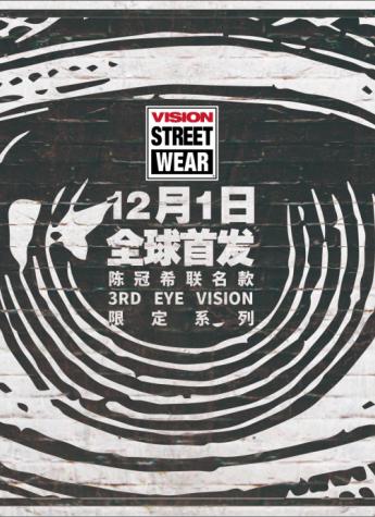 陈冠希 X Vision Street Wear :去做街头潮流艺术