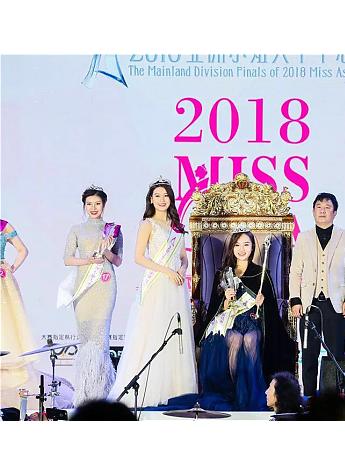 維密大秀上演,2018亞洲小姐大中華總決賽圓滿落幕!