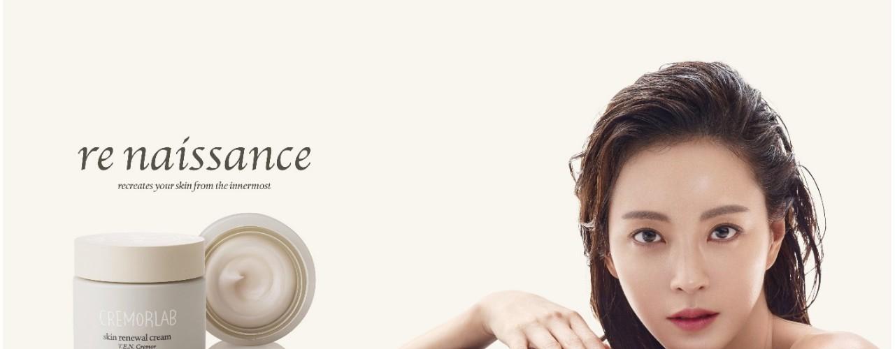 韩国温泉水化妆品CREMORLAB(珂丽魅澜) 温泉化妆品新星崛起