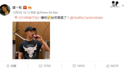 """""""明星""""光环加身,澳洲品牌HealthyCare刷屏中国社交平台!"""
