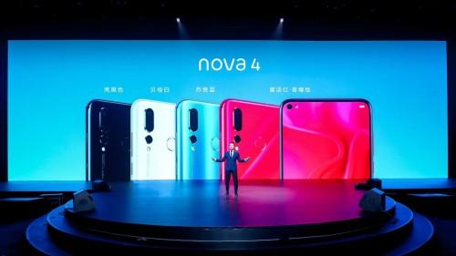 易烊千玺亮相华为nova4发布会 为粉丝带来颜值提升神器