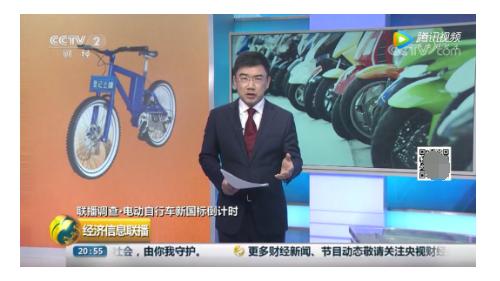"""央视为电动车消费者吃下""""定心丸""""!雅迪热销势成定局"""