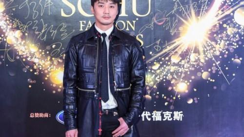全能明星造型师王耀葳  出席搜狐时尚盛典