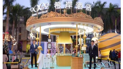 铂涛酒店风尚周发布2019空间新品,影响下一年住宿风尚