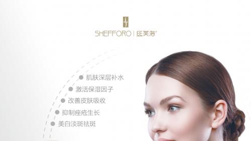 丝芙洛安利丨范冰冰也在用的水氧护肤—韩国注氧焕肤仪
