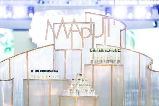 无限生机,由美而生 ——2018MAPUTI新品发布会暨答谢晚宴