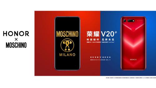 MOSCHINO联名版荣耀V20极速售罄:时尚达人哄抢,成小红书最火潮