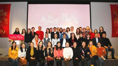 乐芯教育女性峰会——助力女性思维蜕变 创造全新人生