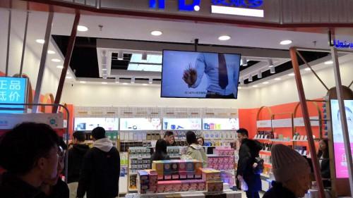 引领购物新方式:IFD(爱贩多)跨境电商O2O新零售店开业