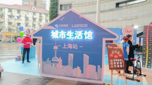 用医药品质做家居用品,小林制药用口碑赢得上海市场