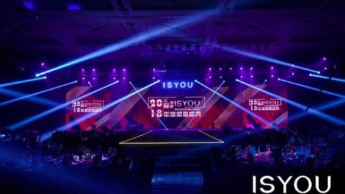 ISYOU《以爱之名》年度感恩盛典,创业与梦想齐飞