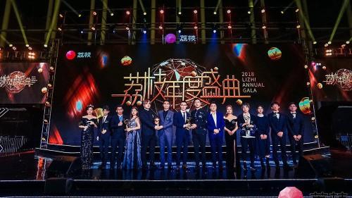 2018荔枝年度盛典,DJ茉莉喜获星评王