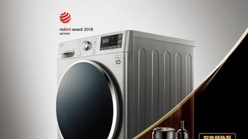 科学干衣的秘密,国际领先双变频热泵技术 LG臻韵·干衣机震撼上市