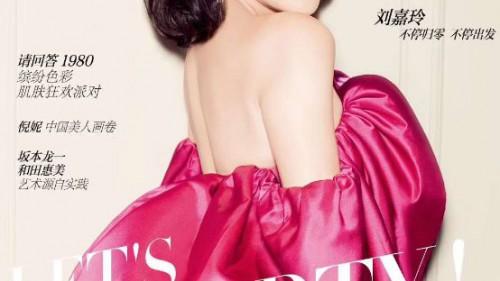 医生智囊团:《时尚芭莎》专访丰联丽格王冀耕教授