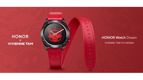 科技与艺术的碰撞!荣耀VIVIENNE TAM联名款智能腕表正式发布