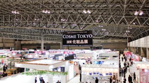 敏感肌福音:云南白药采之汲面膜现身日本国际化妆品展