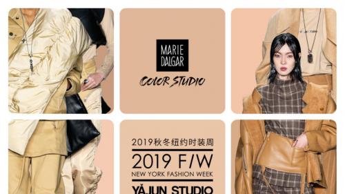玛丽黛佳COLOR STUDIO九色中国肌,本色登陆纽约时装周